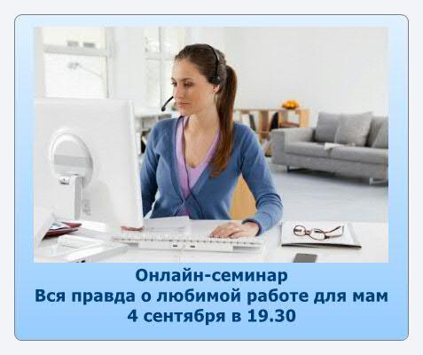 www.mamina-kariera.ru
