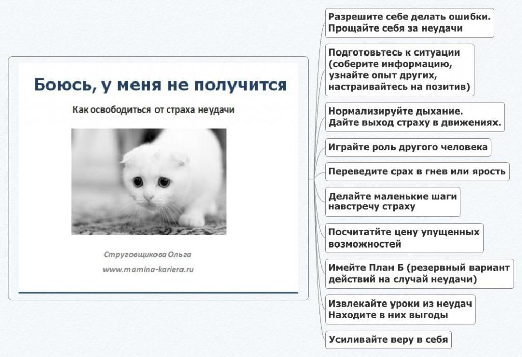muzhikov-ebut-shlyuhu