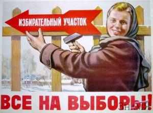 agitator_na_vyborakh