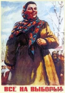 agitator_na_vyborakh1