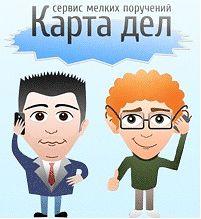 karta_del