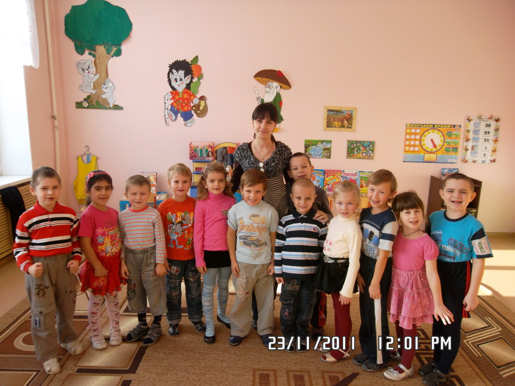 профессия детский психолог