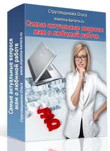 voprosy3D_strugovshchikova
