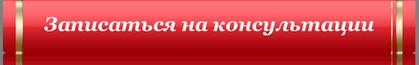 ind_kons2