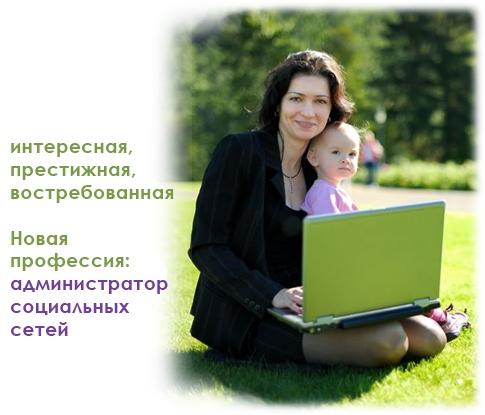 administrator-vkontaktakte