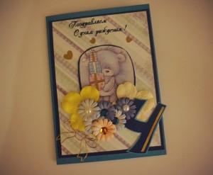 кардмейкинг открытки своими руками