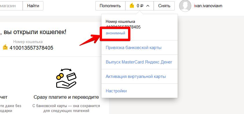 Яндекс.Деньги-Mozilla-Firefox-2015-09-28-21.58.52