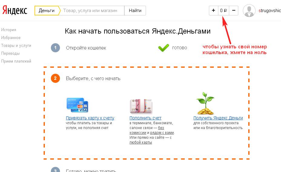 pochta_na_yandex15