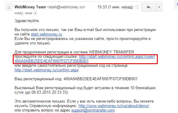 webmoney5