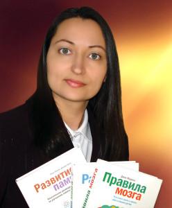 А.Рудаманова_9