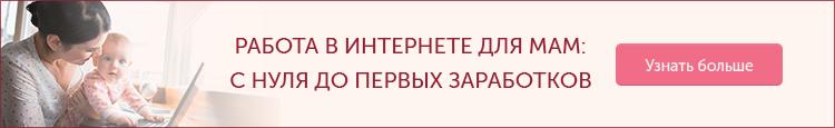 banner-dlya-treninga-s-foto