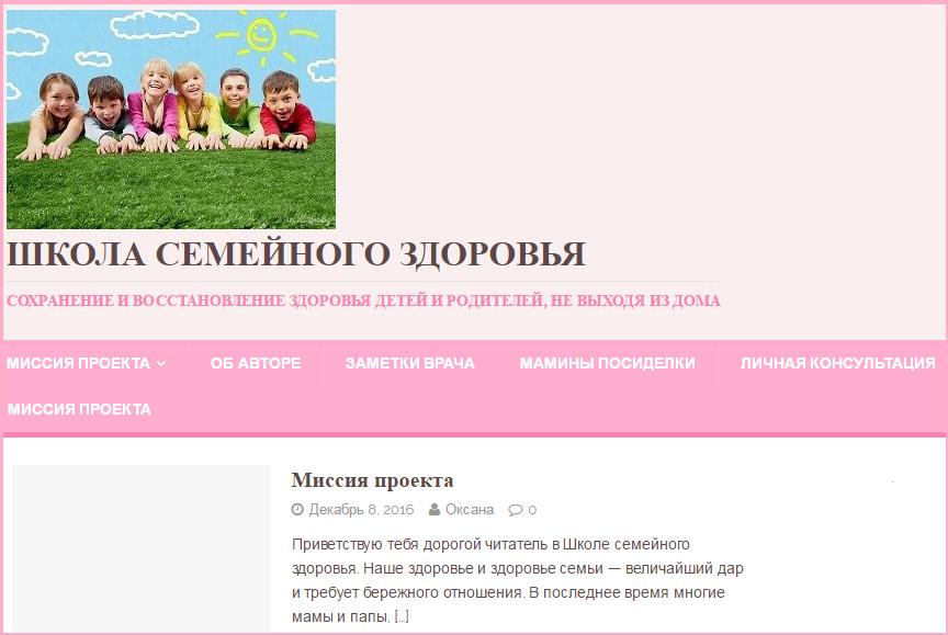 sajt-oksany-elxissi