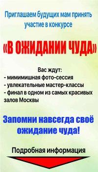 banner_mamina_kariera