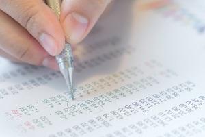 профессия финансовый консультант
