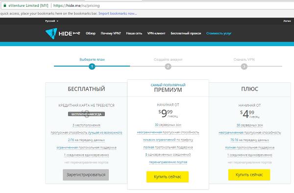 412Прокси сервер для локальной сети