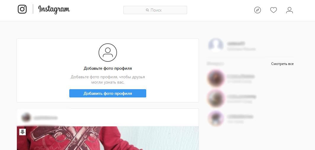 Как пользоваться Instagram на компьютере как на телефоне