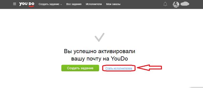 работа на YouDo