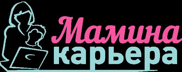 Мамина карьера